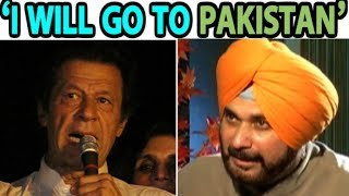 Download देखिए नवजोत सिद्धु का इमरान पर वो बयान जो उन्होंने पाकिस्तान जाने से पहले दिया था | Sidhu on Imran Video
