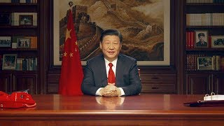 Download Chinese President Xi Jinping delivers 2018 New Year Address in Beijing Video