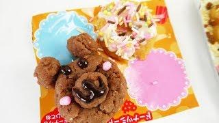 Download Kracie Popin' Cookin' Set Soft Donuts DIY Süßigkeiten herstellen | Japanische Süßigkeiten | DIY Video