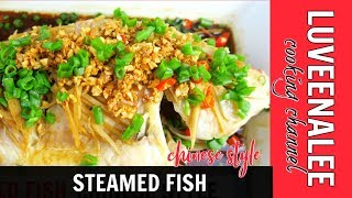Download Steamed Fish Chinese Style | Steamed Fish Recipe Video
