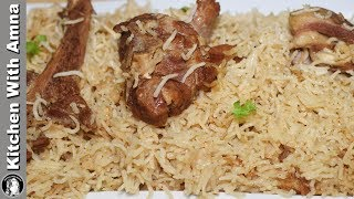 Download Mutton Yakhni Pulao Recipe - White Mutton Pulao Special Eid Recipe - Kitchen With Amna Video