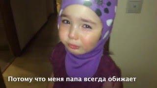 Download Данечка собирается в Африку / Daniela goes to Africa Video