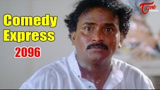 Download Comedy Express 2096   Back to Back   Latest Telugu Comedy Scenes   #ComedyMovies Video