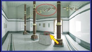 Download MOST INVISIBLE FACTS OF KAABA SHARIF! YOU MUST NEVER SEEN BEFORE Video