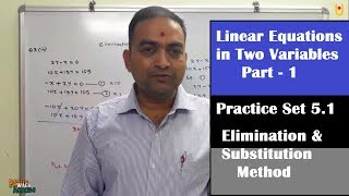 Download Linear Equations in two variables Class 9th New Syllabus Maharashtra Board Part -1 Video