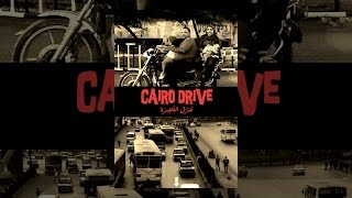 Download Cairo Drive Video