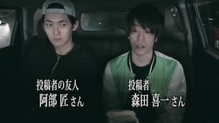 Download 呪われた心霊動画 XXX(トリプルエックス) 2(プレビュー) Video