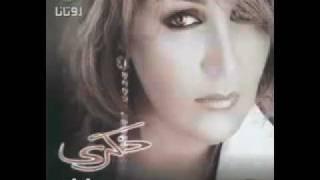 Download ذكرى الاسامي Zikra -El Asami Video