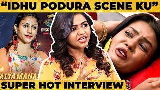 Download ″Alya Manasa Entering Bigg Boss as 17th Contestant″- Shalu Shamu Shocking Statement | Bigg Boss 3 Video