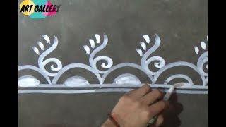 Download Simple Border Rngoli design/Side Kolam design/Easy & simple Muggulu Video