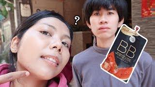 Download รอด หรือ เทา ครีมซองเซเว่น BB ครีมแตงโม มะเขือเทศ | Licktga Video