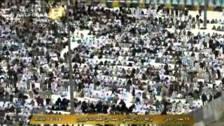 Download AZAN JUMA, MASJID AL HARAM MAKKAH sharif 6 MARCH 2015 Video