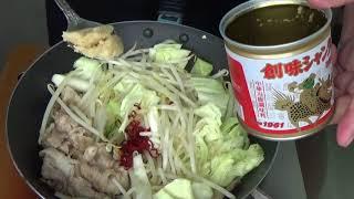 Download 美味しいソース焼きそばの作り方ノーカットです。頑固おやじ一期一麺 Video