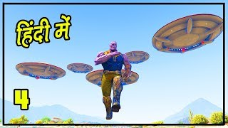 Download GTA 5 Alien Attack #4 - Thanos is Helping Aliens | Hitesh KS Video