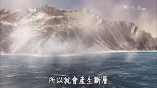 Download 【發現】20170325 - 地震預警 Video