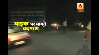Download Live encounter in Ghaziabad caught on camera Video
