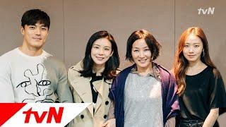 Download Mother [메이킹] 대본리딩 만으로도 몰입도 100%! tvN 새 수목드라마 마더 170124 EP.1 Video