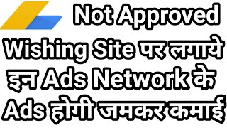 Download Best Ads Network For Wishing Website Video