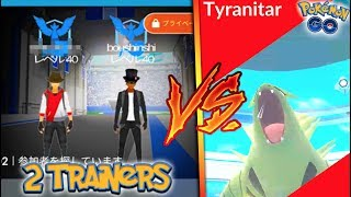 Download THE CRAZIEST GYM RAID YOU'LL EVER SEE IN POKEMON GO! 2 PEOPLE vs. TYRANITAR! Video