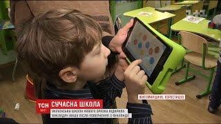Download Навчати у грі та більше свободи: викладач ВИШу вирішила відкрити в Україні школу фінського зразка Video