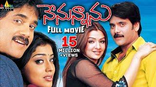 Download Nenunnanu Full Movie | Nagarjuna, Aarti Aggarwal, Shriya | Sri Balaji Video Video