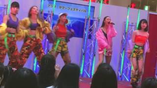 Download EXPG札幌校 / OH BOY Video