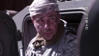 Download ラスト・コマンドー 女戦士と最強傭兵軍団(字幕版) Video