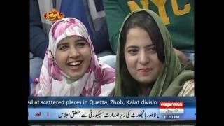 Download Syasi Theater - 27 February 2017 | Express News Video