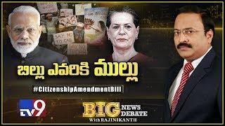 Download Big News Big Debate : Citizenship Amendment Bill - Rajinikanth TV9 Video