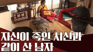 Download ♨충격적인 반전♨ 귀신을 보던 영아, 하지만 그녀는 죽은 사람이었다?! 살인자 모갑의 고백! | 천일야사 134회 다시보기 Video