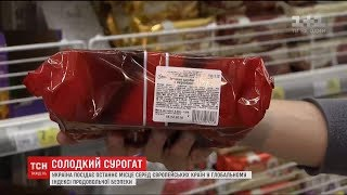 Download Українські виробники масово годують споживачів солодкою хімічною отрутою Video