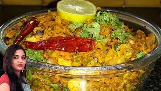Download Roti Churma recipe| leftover Chapati dish | Phodnichi Poli recipe| Quick breakfast| by Manisha Video