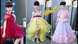 Download اجمل فساتين زفاف ومناسبات للاطفال بأجمل الالوان👗🌸 2018 wedding dresses for kids Video