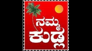 Download Namma Kudla Live - Video