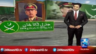 Download History of Army Chiefs of Pakistan Video