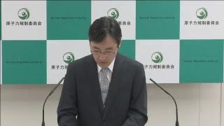Download 原子力規制庁 定例ブリーフィング(平成29年10月10日) Video