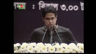Download S M Jakir Hossain, General Secretary, Central Executive Committee, Bangladesh Students League 31 Au Video