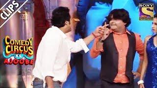 Download Krushna & Kapil At War | Comedy Circus Ke Ajoobe Video