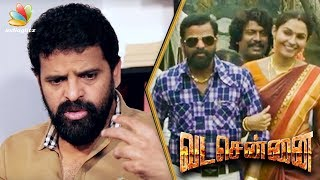 Download REVEALED: Vada Chennai Story | Director Ameer Interview | Dhanush, Andrea Movie Video