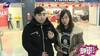 Download 电子小三 Video