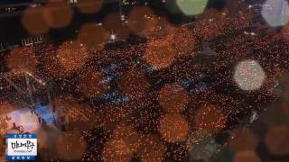 Download Gwanghwamun Candlelight Tsunami • 외신이 감탄한 광화문 촛불 쓰나미 • Seoul, Korea Video