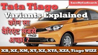 Download Tata Tiago Variants Explained | Tata Tiago WIZZ |Value for Money Variant of Tiago | Tata Video