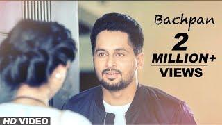 Download Bachpan (Full Video) | Baljit Gharuan |Mista Baaz| Latest Punjabi Song 2017 | New Punjabi Songs 2017 Video