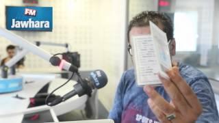 Download تونسي مقيم بالخارج يروي تفاصيل الإعتداء عليه من قبل أمني في سوسة Video