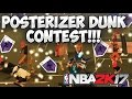 Download NBA 2K17 POSTERIZER DUNK CONTEST! (TyGoCrazy) Video