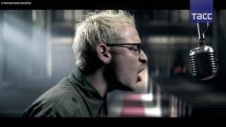Download Смерть вокалиста Linkin Park: реакция звезд музыки и кино Video
