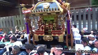 Download 平成30年東村山八坂神社例大祭 Video