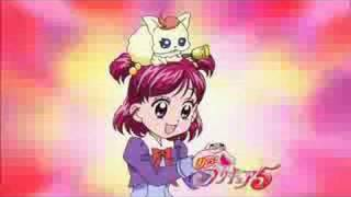 Download Yes! PreCure 5 Eyecatch Video