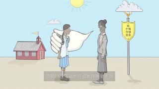 Download 预防自杀:供教师的信息 Video