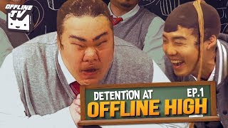 Download Mulan Star Jimmy Wong Teaches Us To Be A Man | Detention at Offline High Ep 1 Video